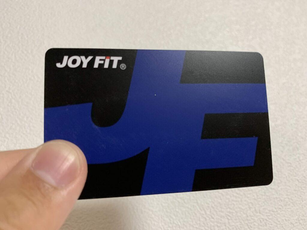 ジムの持ち物(入場カード)